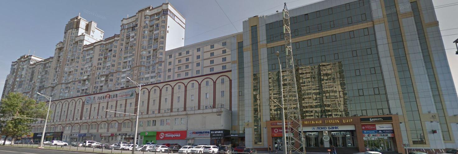 Office на продажу по адресу Россия, Самарская область, Шаховской район, Самара, Московское шоссе, д. 43