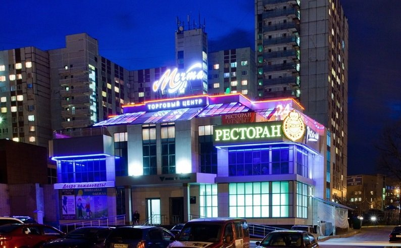 Retail на продажу по адресу Россия, Московская область, Одинцовский район, Одинцово, ул.Маршала Жукова, д.38 Б